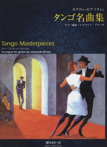 (Tango anthology guitar arrangement to Piazzolla from GG539 Canaro: Leonardo Bravo ISBN: 4874715397 (2013) [Japanese Import])