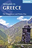 Trekking in Greece: The Peloponnese and Pindos Way (Cicerone Guides)