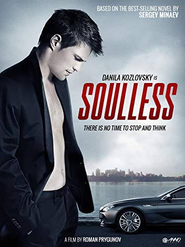 Soulless ()