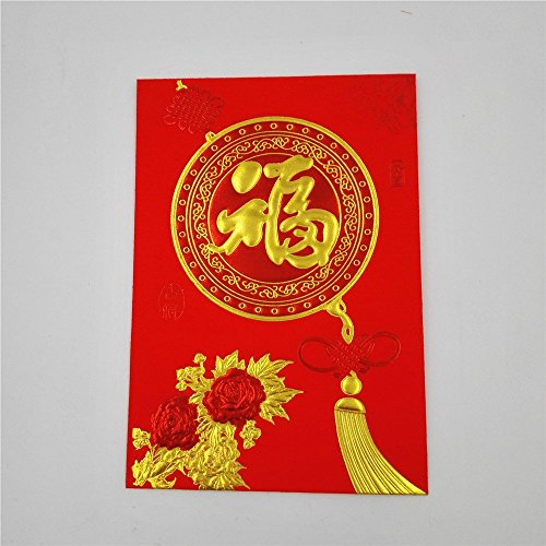 50× RED Packet Red Envelope Chinese New Year Lucky Money Wedding 福中国结113×80mm (Chinese Envelopes Wedding)