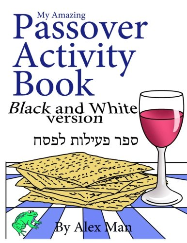 My Amazing Passover Activity Book- Black and White Version (Activity Book for Kids) (Volume 6)