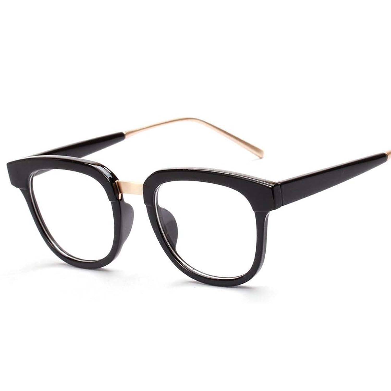MagiDeal Unisex Moda Retrò Occhiali da Vista Occhiali Eyewear Cornice Nero J0WKp