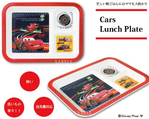 Melamine lunch Plates Cars Disney for children by Yaxell