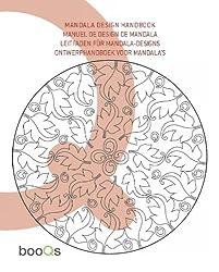 Manuel de design de Mandala - Mandala Design Handbook