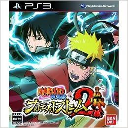 Bandai Namco Naruto Shippuden Narutimate Storm 2 for PS3 ...