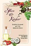 Spice and Kosher, Essie Sassoon and Bala Menon, 0991915704