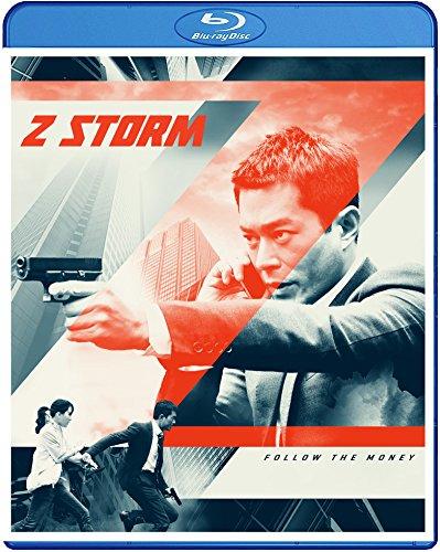 Blu-ray : Z-storm (Blu-ray)