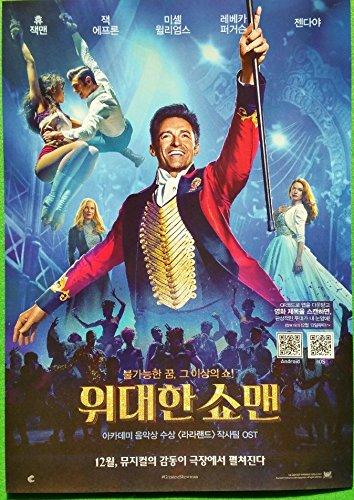 The Greatest Showman 2017 Korean Mini Movie Posters Movie Flyers (A4 (Korean Movie Poster)