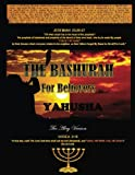 Bashurah for Believers in Yahusha: Abrym Version