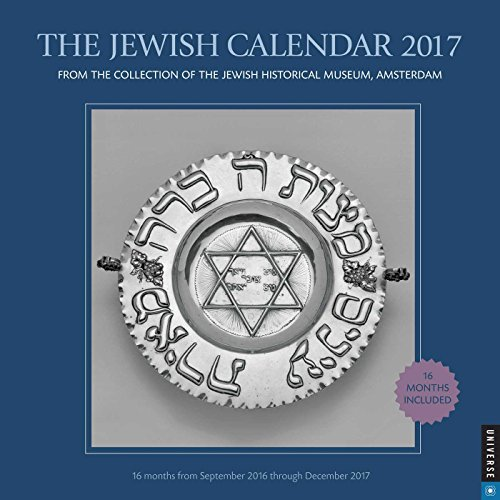 The Jewish Calendar 2017: Jewish Year 5777 16-Month Wall