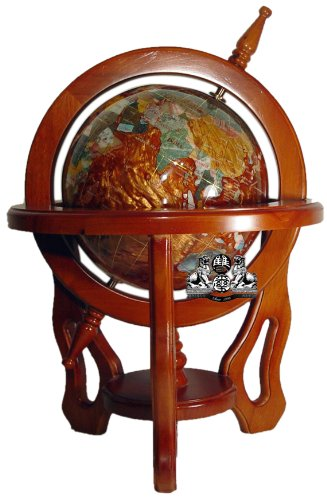 Unique Art 18-Inch by 9-Inch Amberlite Pearl Swirl Ocean Gemstone World Globe with Mahogany Finish Wood Frame