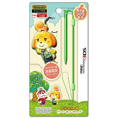Mirrored Animal - Touch Pen for New Nintendo 3DS [Animal Crossing Series] Type-B
