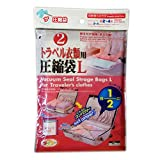 Daiso Japan For Travel Roll Up Clothing Compression - Best Reviews Guide
