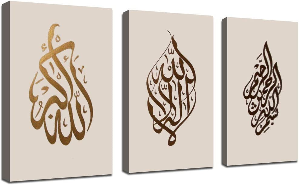 Yatsen Bridge Arabic Calligraphy Islamic Handmade Pictures Wall Art Oil Paintings on Canvas 3pcs for Living Room Home Decorations Wooden Framed Beige Gold