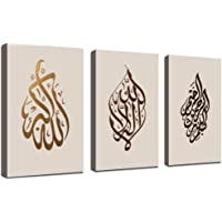 Arabic Calligraphy Islamic Handmade Pictures Wall Art Oil Paintings on Canvas 3pcs for Living Room Home Decorations…
