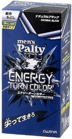 【メンズパルティ】リーゼ プリティアメンズ泡カラー髪色もどし ナチュラルブラックのサムネイル