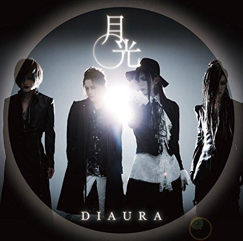 Diaura - Gekko (Type B) +1 [Japan CD] AINS-29