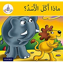 Arabic Club Readers: Yellow Band: What Did the Lion Eat?