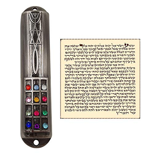TALISMAN4U Pewter Messianic Mezuzah Case with Scroll for Door Hoshen Messianic Seal 9 cm / 3.5 Inch