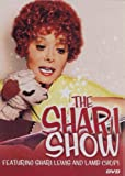 The Shari Show - Featuring Shari Lewis and Lamb Chop