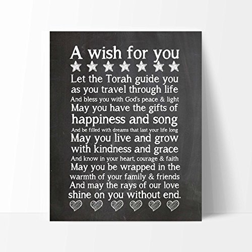 """Let the Torah Quote Chalkboard Style Plaque, The Perfect Bar Mitzvah or Bat Mitzvah Gift (8x10"""")"""