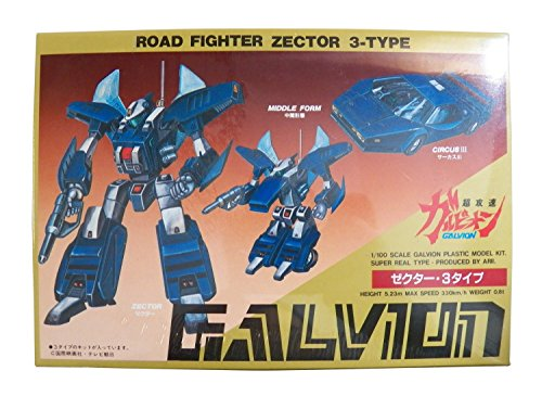 (Galvion Series 1/100 Scale Zector 3-Type Road Fighter ARII Plastic Models Kit No. 5 )