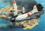 Cyber Hobby 1/72 Aichi Type 99'Val Dive-Bomber