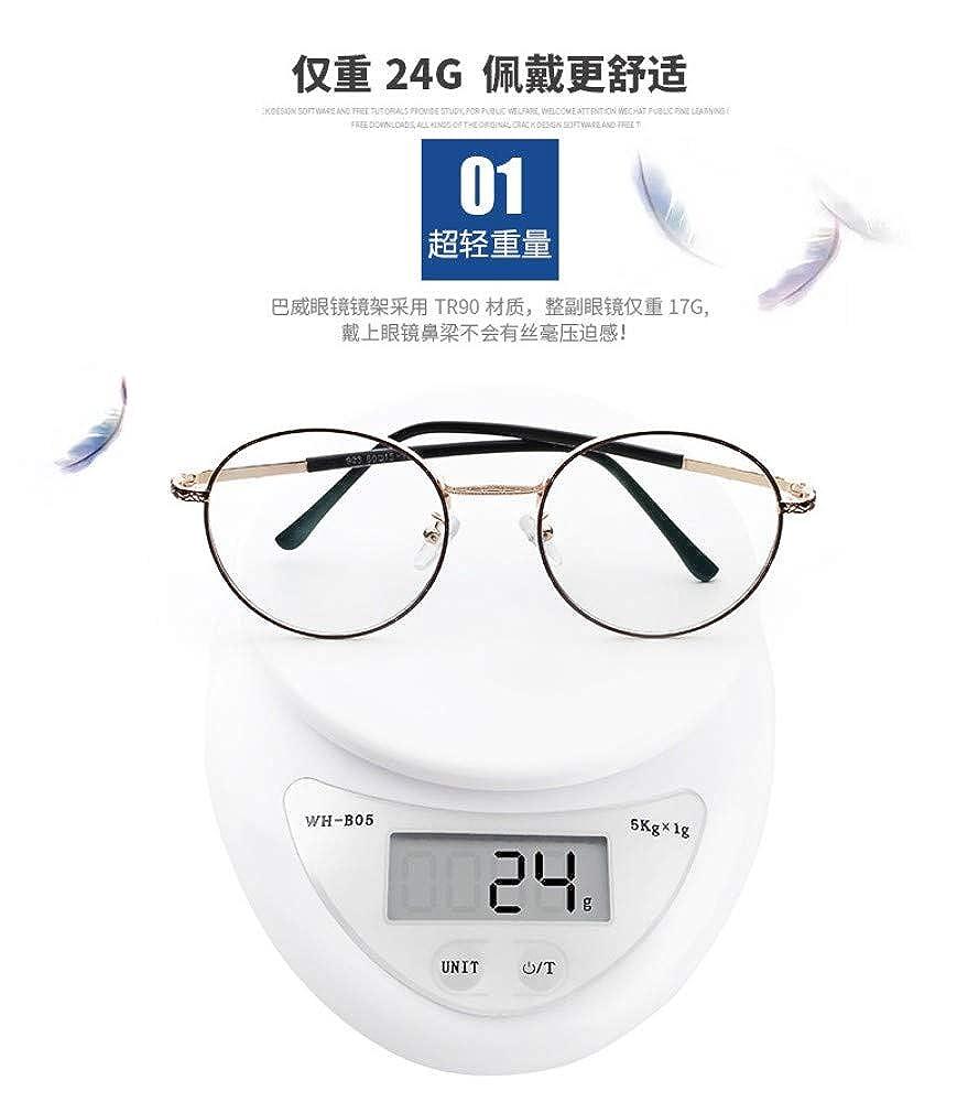 Anti-Blu-Ray Glasses Round Frame Retro Full Frame Protection Eye Personality Flat Light No Degree Gold