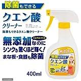 niwaQ 除菌もできるクエン酸クリーナー 400ml