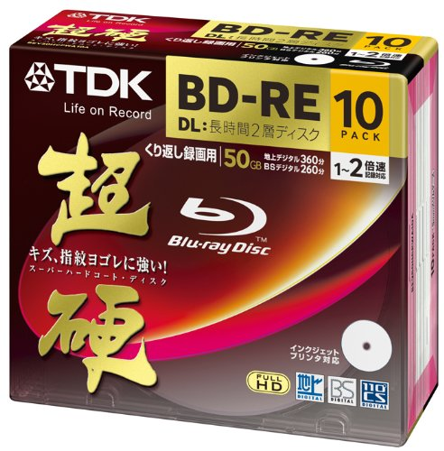 TDK Blu-ray Disc 10 Pack - 50GB 2X BD-RE DL [Japanese Import]