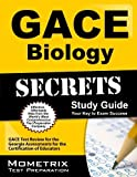 CCT Exam Secrets Study Guide: CCT Test Review for the Certified Cardiographic Technician Exam by CCT Exam Secrets Test Prep Team (2013-02-14)