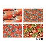Mountain Valley Origami Paper, Large, Washi Red