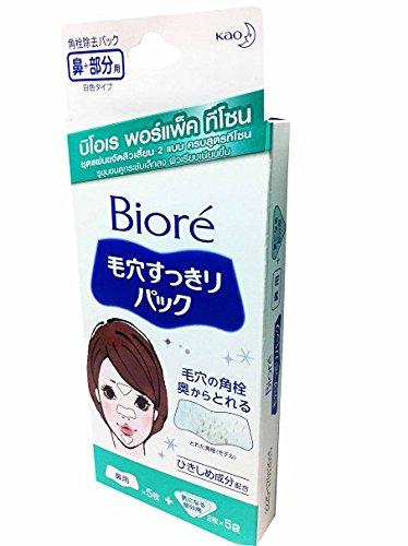 Biore Eye Gel - 8