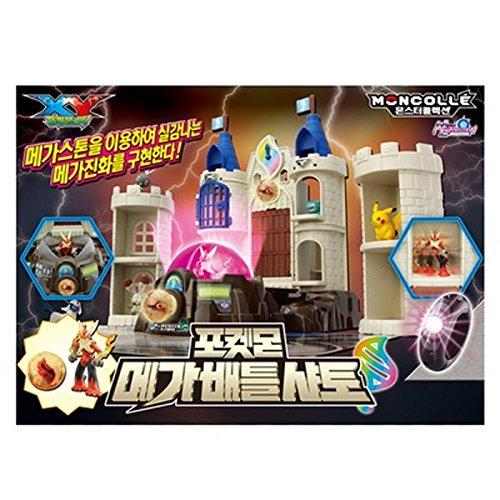 Takara Tomy Pokémon XY Monster Collection Mega Battle Chateau (Imported Korea Model) (Chateau Model)