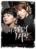 [DVD]「このろくでなしの愛」ビジュアル・オリジナル・サウンドトラックDVD