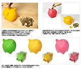 Coink! Special Coin Bank - Piggy Bank - Japanese Coin Bank - Authentic Gift Recommendation Coin Bank (Green)