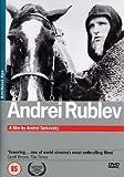 Andrei Rublev [Reino Unido] [DVD]
