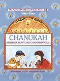 Chanukah, Yaffa Ganz, 0899069797