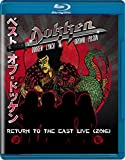 Return to The East Live 2016 [Blu-ray]
