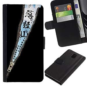 Planetar® Modelo colorido cuero carpeta tirón caso cubierta piel Holster Funda protección Para SAMSUNG Galaxy Note 3 III / N9000 / N9005 ( Design Zipper Sky Message )