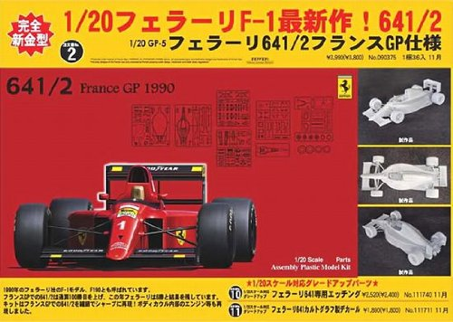 (11174 1/20 Ferrari 641/2 Photo-Etched Parts)