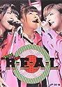"""Buono! / LIVE 2012 """"R・E・A・L""""の商品画像"""
