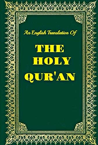 An English Translation Of The Holy Qur'an