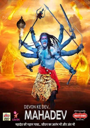 Devon Ke Dev Mahadev DVD Set by Sonarika Bhadoria, Mouni Roy, Radha Krishna Dutt Mohit Raina B01I05VSFM