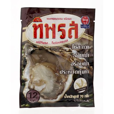 Tiparos Oyster Sauce Powder [Pack of 1]
