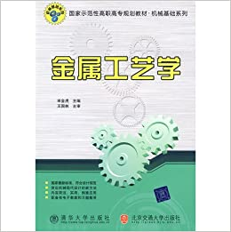 Book Metal Technology