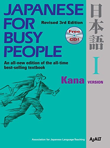 Japanese for Busy People I: Kana Version includes CD...