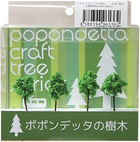 ポポンデッタの樹木 広葉樹 緑色 50mm