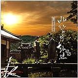 風の絵師 韓国ドラマOST (SBS)(韓国盤)