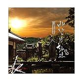 [CD]風の絵師 韓国ドラマOST